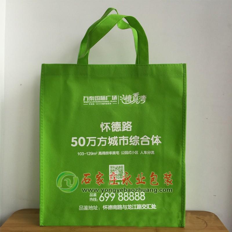 檀香湾绿色手提无纺布礼品袋