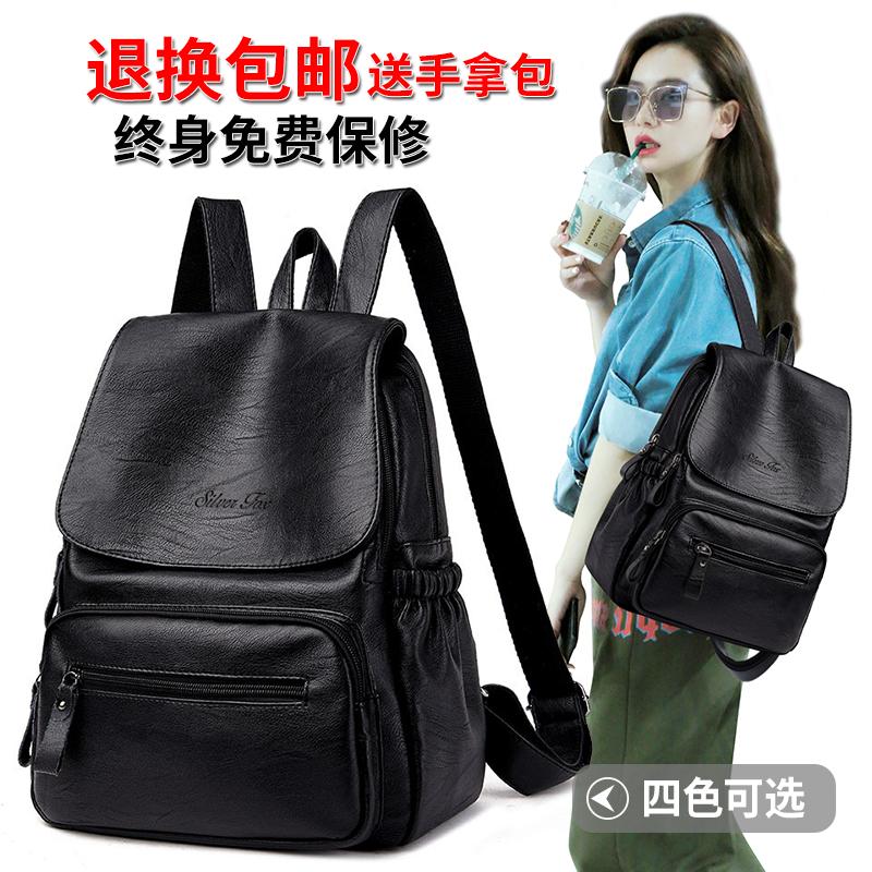 2018新款韩版潮百搭时尚双肩包女士pu软皮休闲旅行背包小清新书包