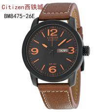 Citizen Eco Drive BM8475-26E 00F