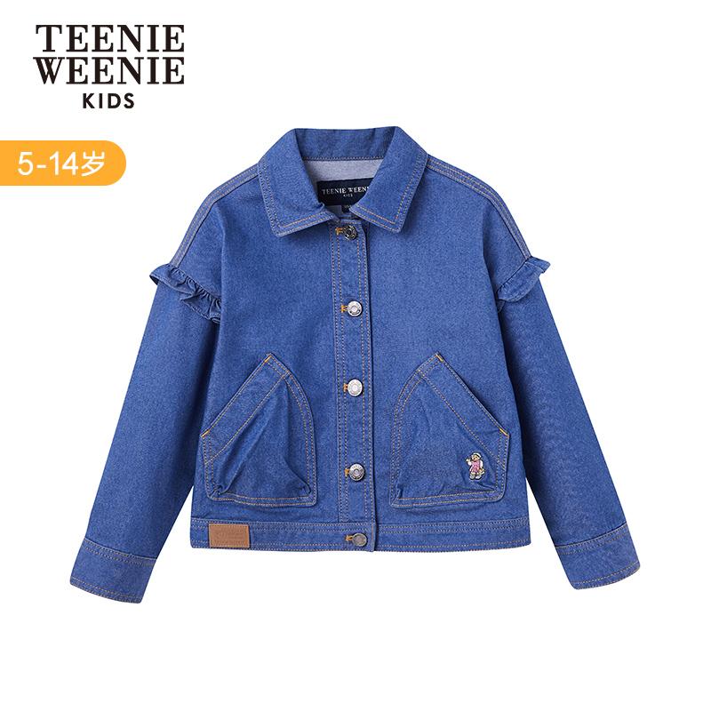 TeenieWeenie Kids小熊童装女童牛仔夹克外套新款儿童洋气上衣潮