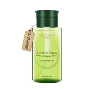 芦荟卸妆水脸部温和清洁无刺激 眼唇卸妆油学生卸妆液正品按压瓶