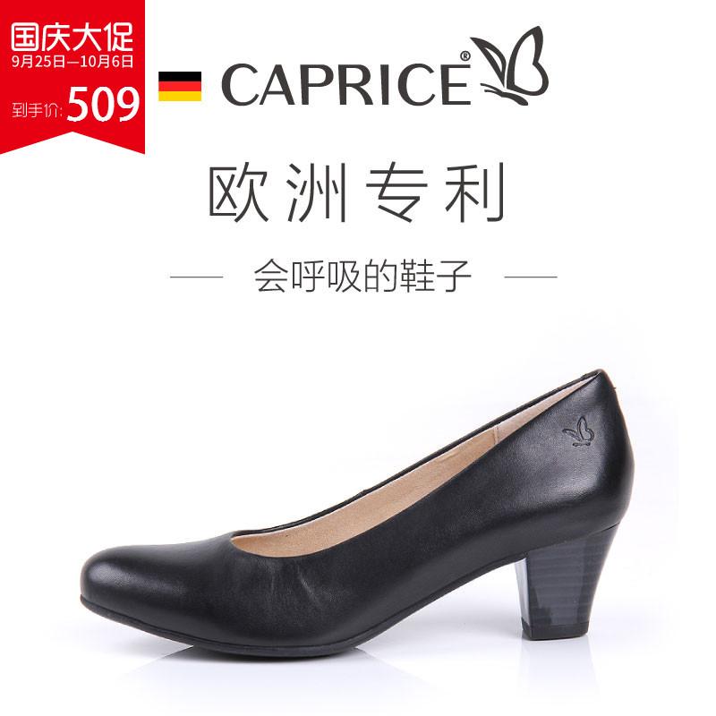 Caprice德国2018新款真皮黑色浅口高跟鞋职业正装单鞋女