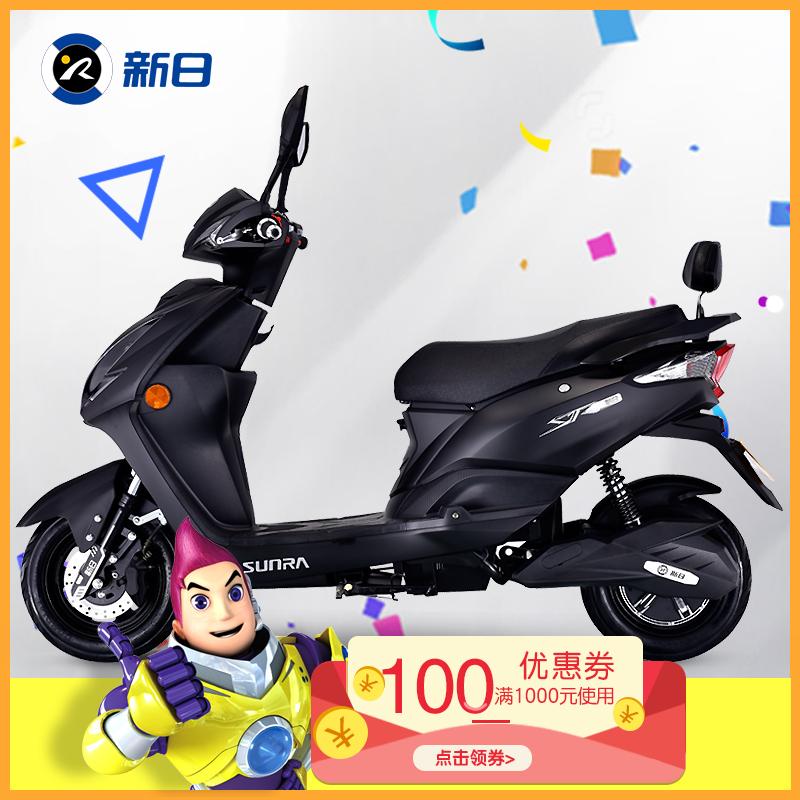 新日电动车新款男女双人成人电瓶车运动踏板车电动摩托车60V黑豹