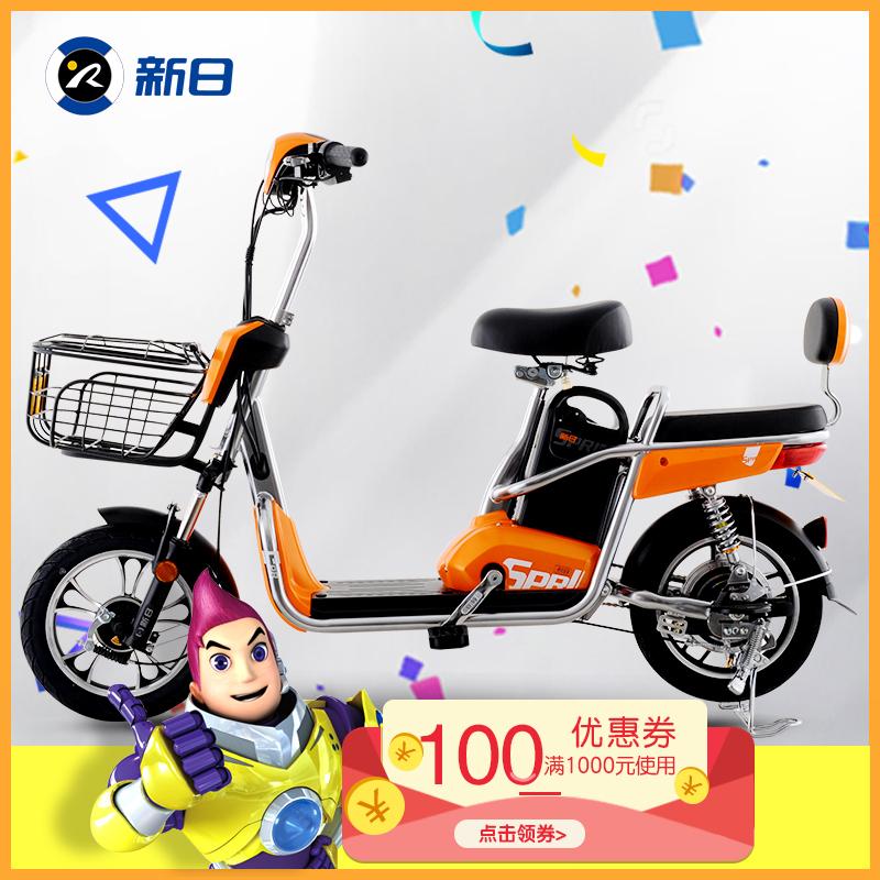 新日新款电动自行车成人电瓶车男女性锂电池踏板代步车电车电动车