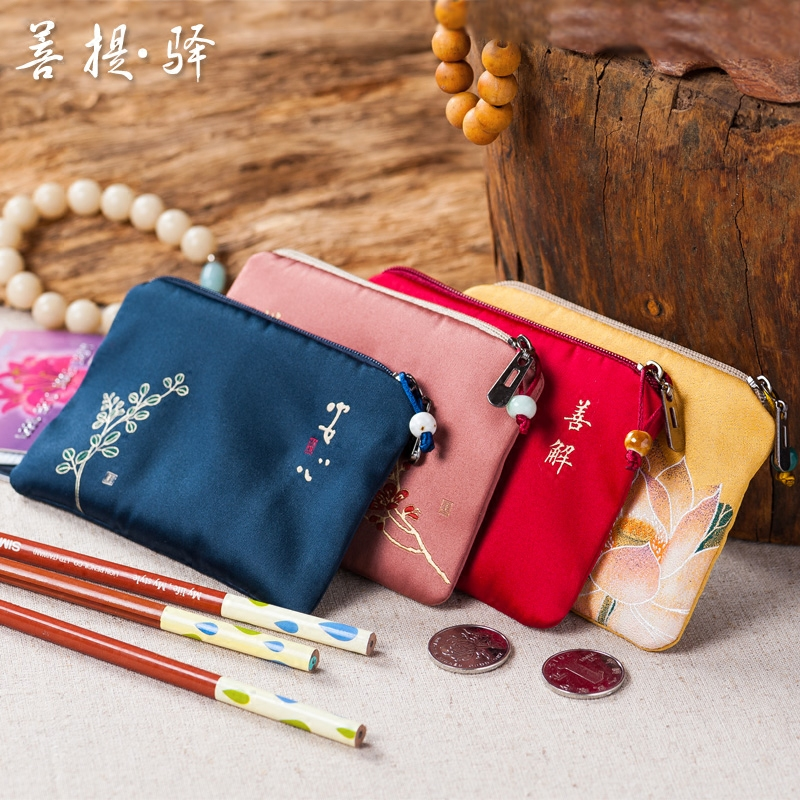 禅意小物小号创意零钱包 中式民族风卡包零钱袋包邮复古小钱包