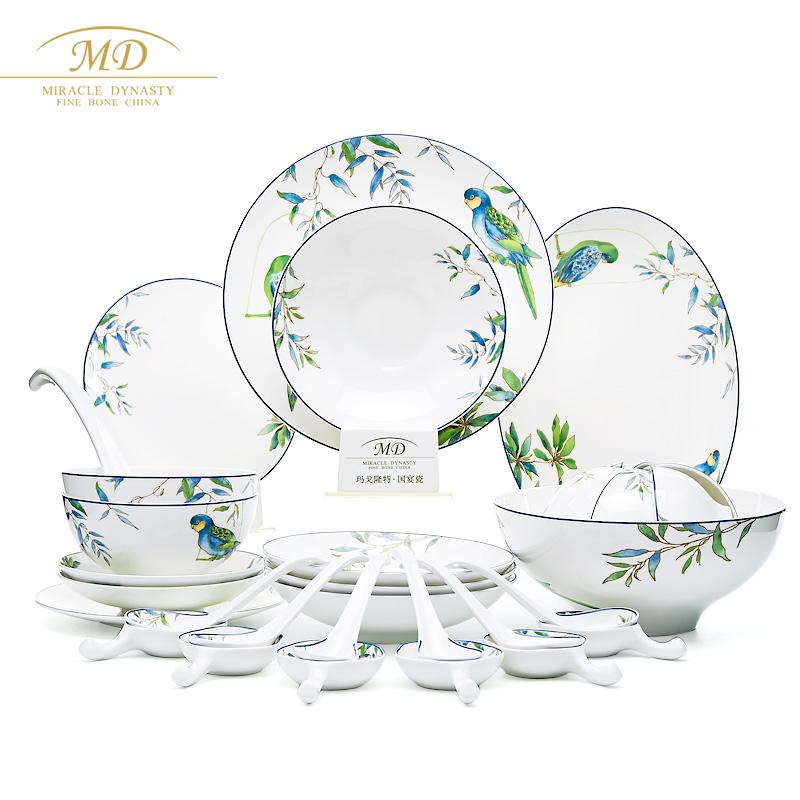 玛戈隆特32头鹦鹉骨瓷餐具套装6人家用套装碗盘碟勺礼盒