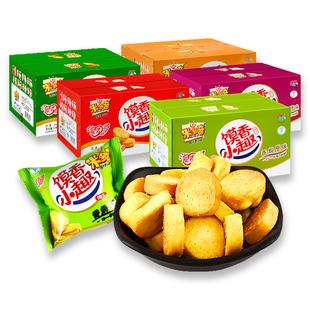 米多奇礼盒烤香馍丁烤馒头馍片饼干早餐食品零食散装多味混装整箱