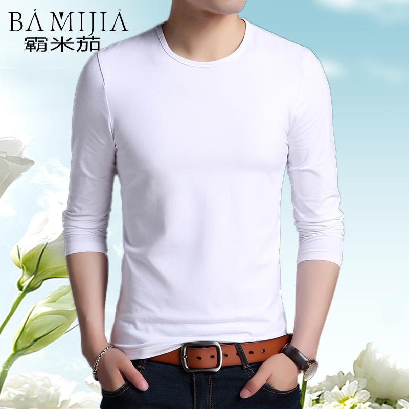 2018新款男士长袖T恤圆领卫衣纯色韩版修身上衣时尚商务男士服装