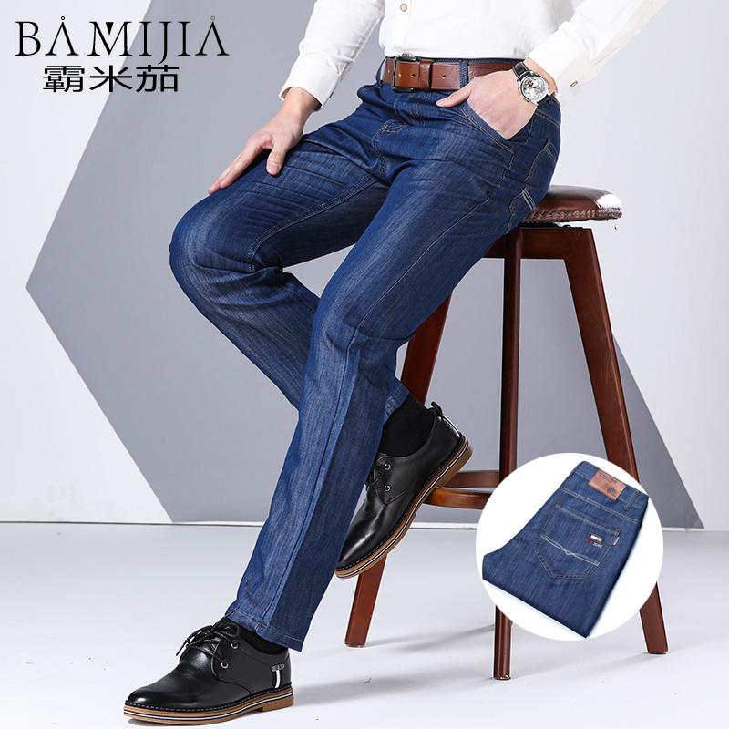 2018新款男士牛仔裤时尚商务男士长裤直筒裤子潮男士工装裤子潮流