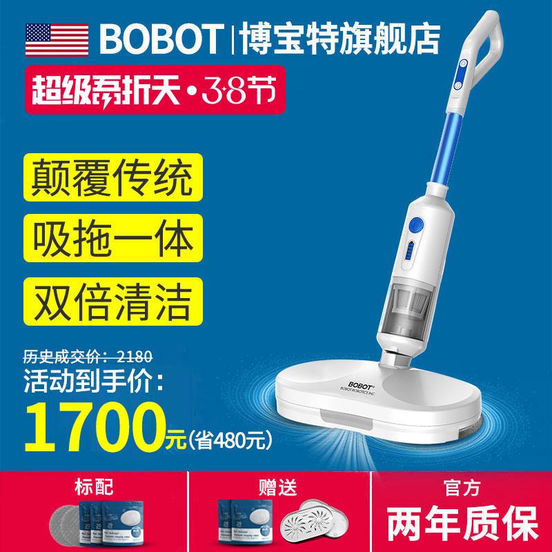 美国BOBOT 无线手持扫地拖地吸尘器家用大吸力除螨静音干湿两用式
