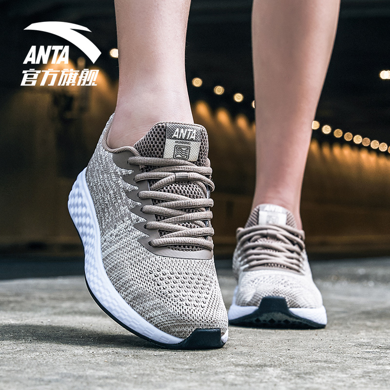 安踏女鞋运动鞋2018秋季新款女子轻便减震防滑跑步鞋女休闲旅游鞋