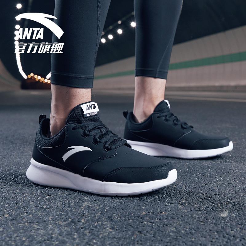 安踏男鞋运动鞋 2018秋季新款情侣款运动跑步鞋