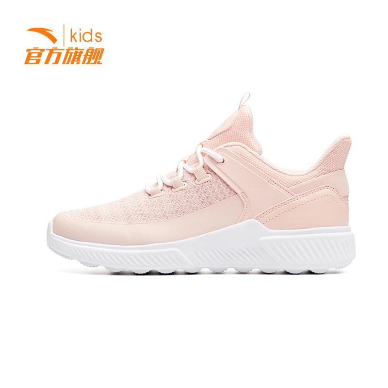 安踏儿童2018年新款男女童休闲鞋 大童舒适运动潮鞋跑鞋