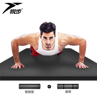 2件套 185*61cm 男士健身瑜伽垫