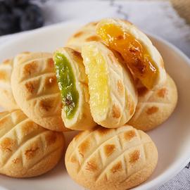 【网红零食】爆浆软心曲奇饼干3袋