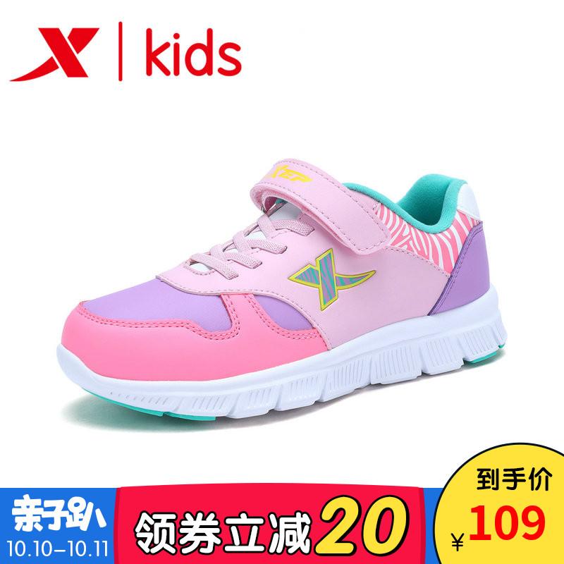 特步童鞋女童防水运动鞋2018秋季新款皮面学生跑步鞋中大童女童鞋
