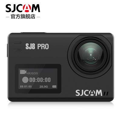 SJCAM SJ8 PRO 运动相机潜水航拍骑行智能水下数码运动摄像机