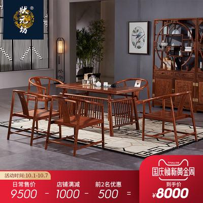 状元坊红木家具 刺猬紫檀茶桌圈椅功夫现代新中式泡茶台茶室组合