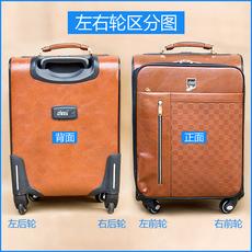 Аксессуар для дорожной сумки Yongfeng