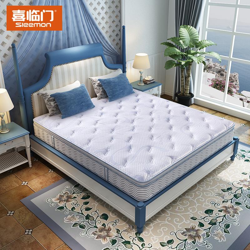 喜临门天然乳胶天丝1.5 1.8米独立弹簧黄麻席梦思床垫 蓝白调