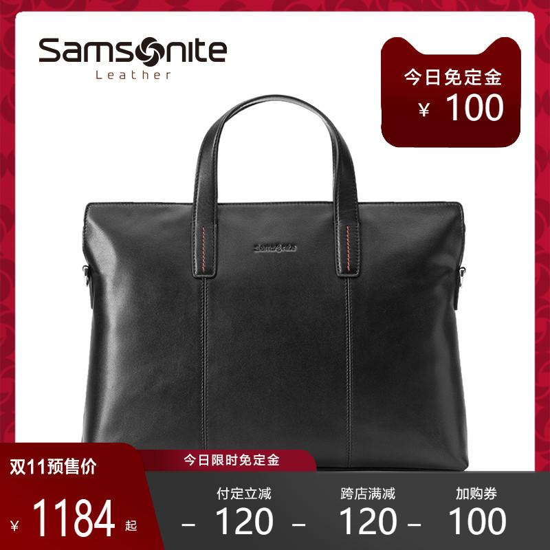 双11预售 Samsonite 新秀丽 Cater系列 男士牛皮公文包 TK9 ¥744包邮(需100元定金)
