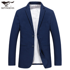 Jacket costume The septwolves 1d1650104532