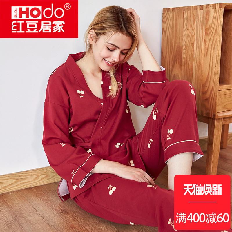 红豆居家睡衣女秋季纯棉长袖大红色套装全棉日式和服婚庆家居服女