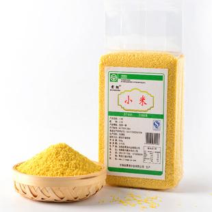 买2送1 黄小米 新米500g东北黄小米月子米五谷杂粮小米粥绿色食品