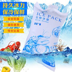 一次性冰袋冷藏食品保鲜生物水果冷敷医药反复使用快递航空干冰