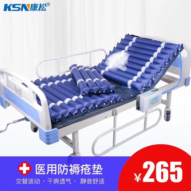 医用防褥疮气床垫单人护理病人翻身充气垫床卧床老年人老人家用