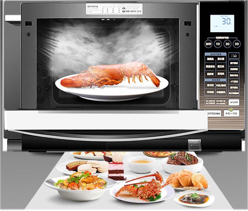 美的正品X5-251B-C智能光波微波炉变频烤箱微蒸烤一体机新款