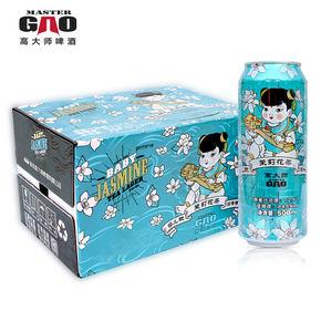整箱装高大师精酿啤酒茉莉花茶拉格啤酒小麦白鲜活版500ml*12罐