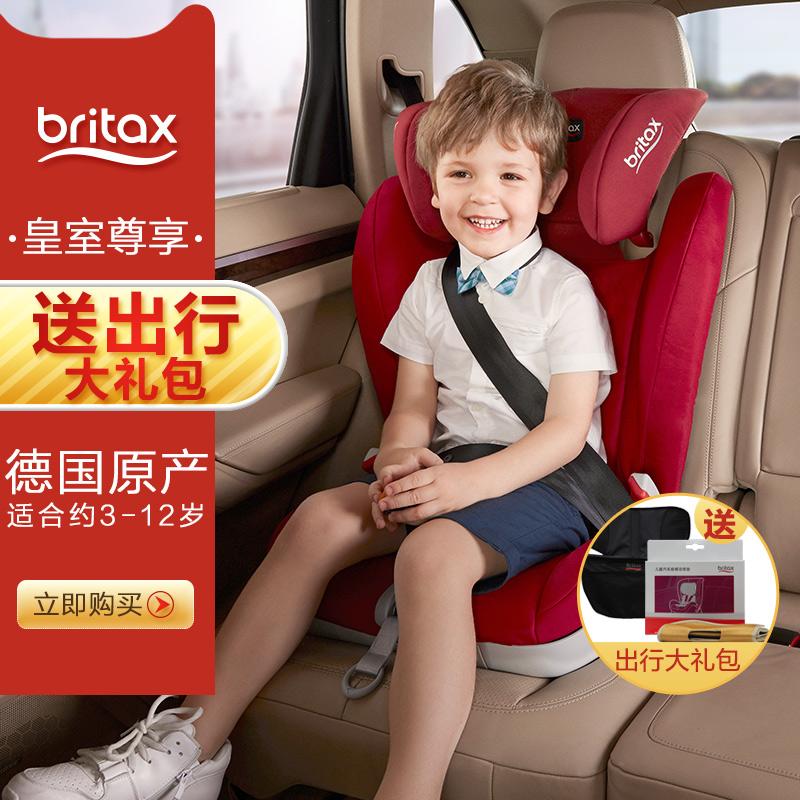 britax宝得适汽车用儿童安全座椅3-12 isofix凯迪成长SL