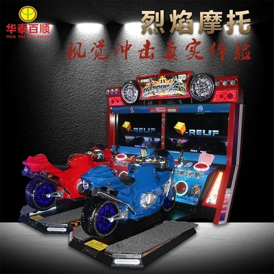赛车游戏机大型设备家用体感模拟驾驶动感设备5元5包微信红包接龙群群规城室内投币机