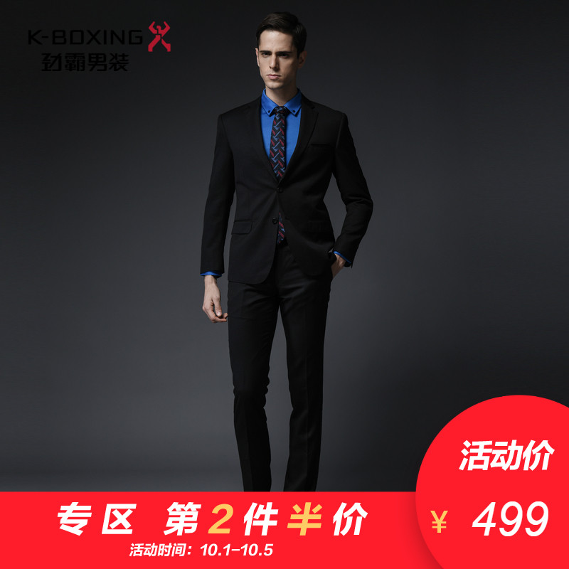 劲霸男装套西质感羊毛净色商务商务套西服男|BSFX3024