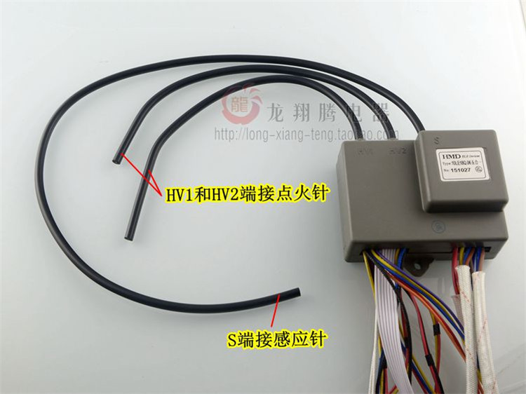正品美的燃气热水器配件10le18q.06五合一强排式脉冲点火器控制器图片