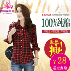 Middle-aged women 30-40-50 year-old long-sleeved shirt 35 spring and autumn plaid shirt young woman wearing clothes