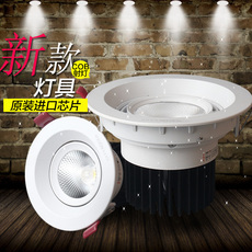 Прожектор OTHER LED COB LED