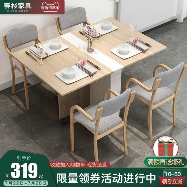 便携式桌子折叠餐桌小户型 家用长方形简易折叠桌户外吃饭桌子4...
