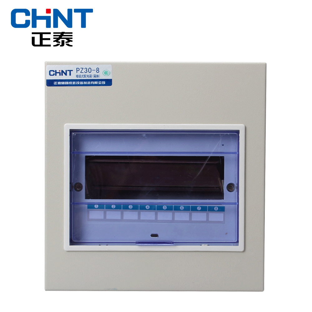 Zhengtai distribution box Low-voltage lighting box Household circuit  breaker wiring box PZ30- 8