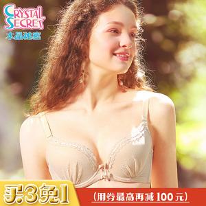 水晶秘密夏季少女大码薄款透气内衣女性感上托聚拢调整型文胸胸罩