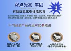 Припой Hing Hongtai 63/37 0.5mm 0.8mm