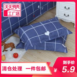 床上三件套明阳(床上用品)简约枕套斜纹学生单人加厚枕头套单只...