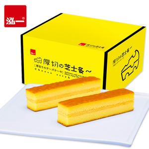 泓一厚切芝士条半熟蛋糕点心奶酪早餐面包整箱休闲零食品网红甜品