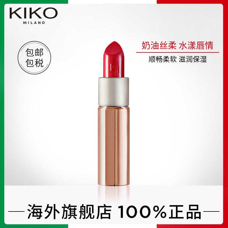 KIKO2系意大利口红唇膏奶油保湿不脱色豆沙珊瑚姨妈色207-210-204