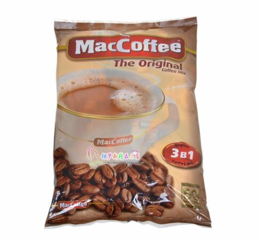 Maccoffee beauty Garfield  MacCoffee 3B1 50