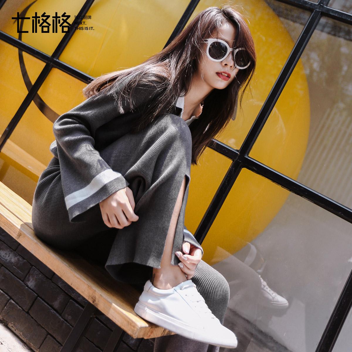 秋季针织衫套装女装阔腿裤时尚潮2017新款两件套韩版宽松休闲运动