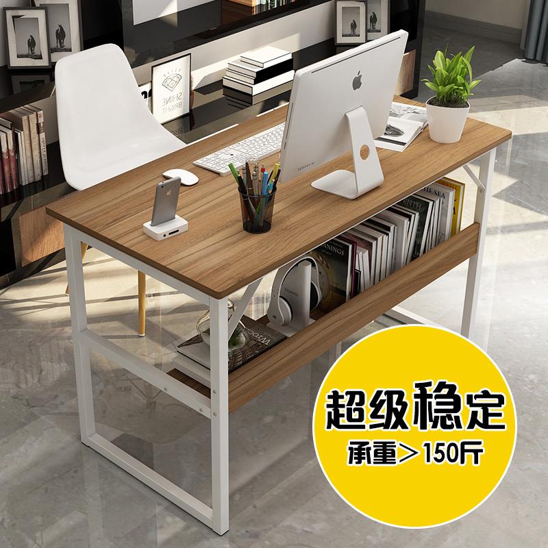 2平米 电脑桌台式家用简约经济型书桌现代写字台办公桌子简易台式电脑桌
