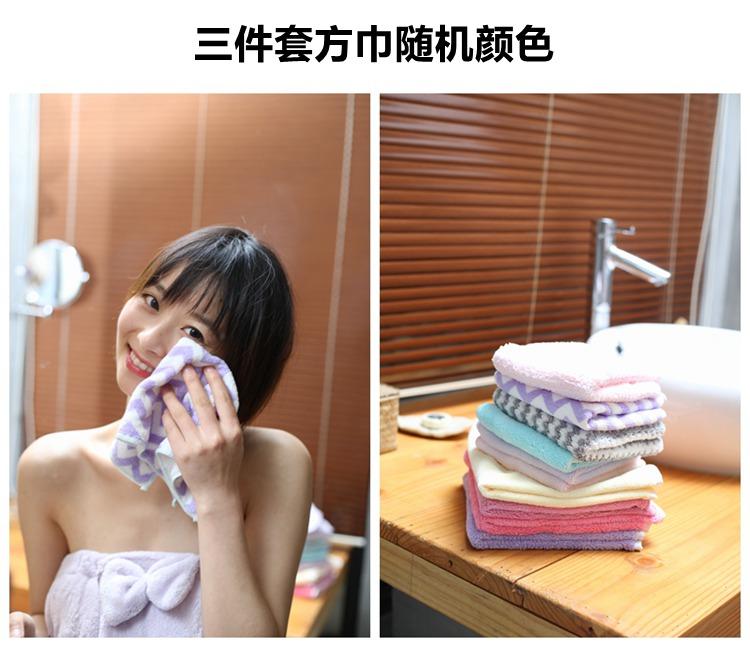 三件套方巾随机颜色-推好价 | 品质生活 精选好价
