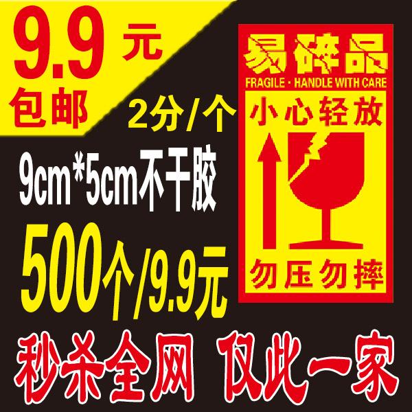 优速快递图片_朝鲜人民的真实收入_优速快递员收入